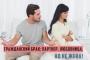 Счастлива ли женщина в гражданском браке? 1 часть