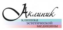 А-Клиник, клиника эстетической медицины