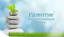 Центр психологической безопасности Александра Цапенко